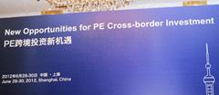 专题会场十:PE跨境投资新机遇