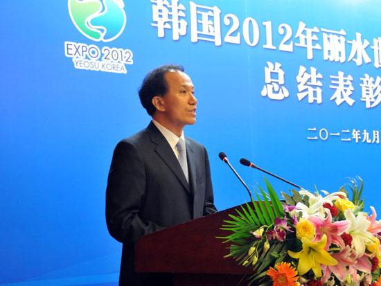 2012韩国丽水世博会中国馆总结表彰大会举行