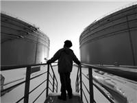 原油进口权有望放开 五家民企参加调研会议