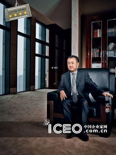 图为大连万达集团董事长王健林。