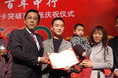 中国银行VISA奥运信用卡发卡突破百万张