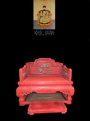 文物也奢侈 3600万的乾隆剔红大宝座