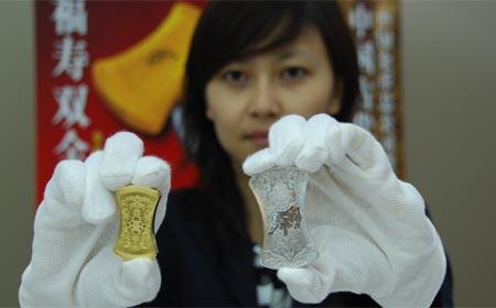 浅论中国古代通货文化系列金银铤的审美内涵