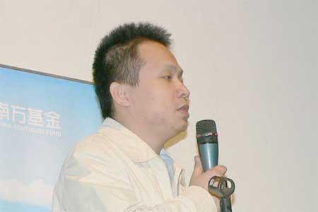 图文:南方基金首席投资策略分析师王炫