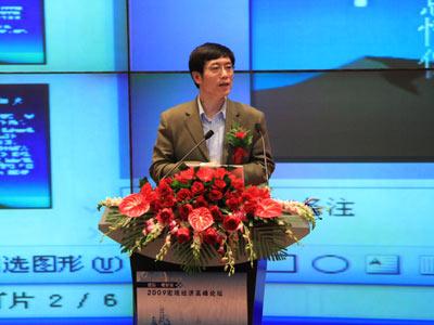 图文:全国人大财经委员会调研室主任朱明春