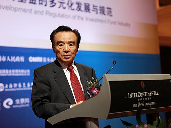 刘鸿儒:应适当放松基金投资范围的限制_基金动