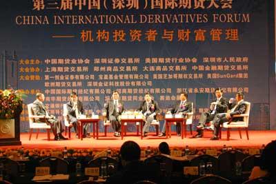 圆桌讨论:中国交易所发展战略(2)