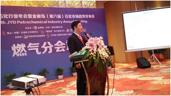 金银岛:2014年中国石油行业年会之lpg国际国内市场