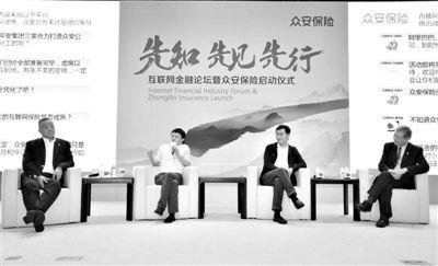 虽然是合作伙伴,马云(左二)在现场向马明哲(左一)和马化腾(左三)频频发起挑战。