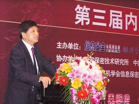 北京北信源自动化技术图片