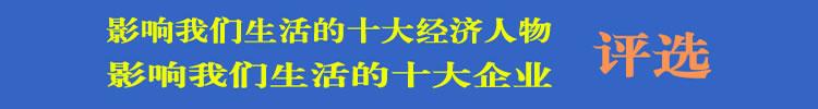 2004北京影响力