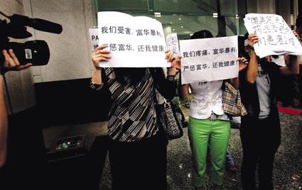 2006年5月23日,深圳中级人民法院门口,受害女子举牌示意声讨富华美容医院