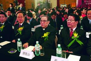 从左至右:张怀西、傅铁山、蔡武