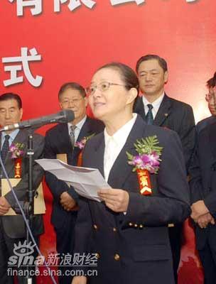正德人寿董事长兼总裁张洪涛