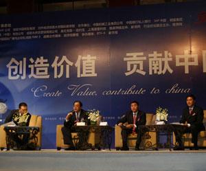创造价值・贡献中国――共创中国商业价值