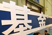 广东佰易药业问题药品被叫停