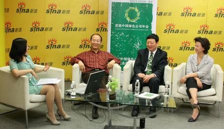 牛根生刘东华等聊绿色公司公益广告实录