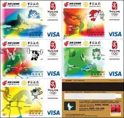 奥运金融产品:国航知音中银Visa奥运信用卡