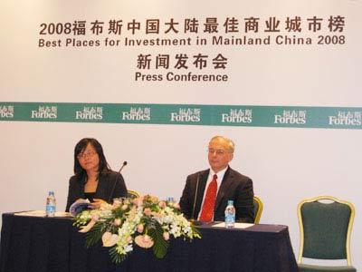 杭州五居福布斯大陆最佳商业城市榜首