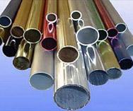中钢企再遭美双反调查 200亿石油管材出口受阻