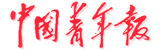 中国青年报:稀里糊涂被涨价 公众怎么会满意