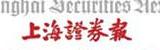 上海证券报:水价调整应提供真实可信成本信息