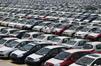 汽车产业政策将出