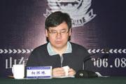 公安部经侦局副局长相怀珠
