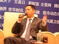 科宏易创业投资有限公司董事长王平