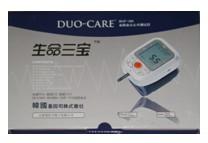 治疗糖尿病免费送药品免费送治疗仪