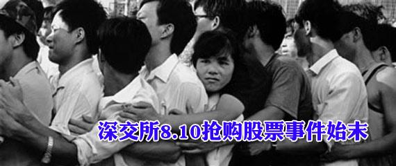 夏季达沃斯下周天津举办