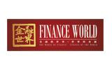 新华通讯社《金融世界》
