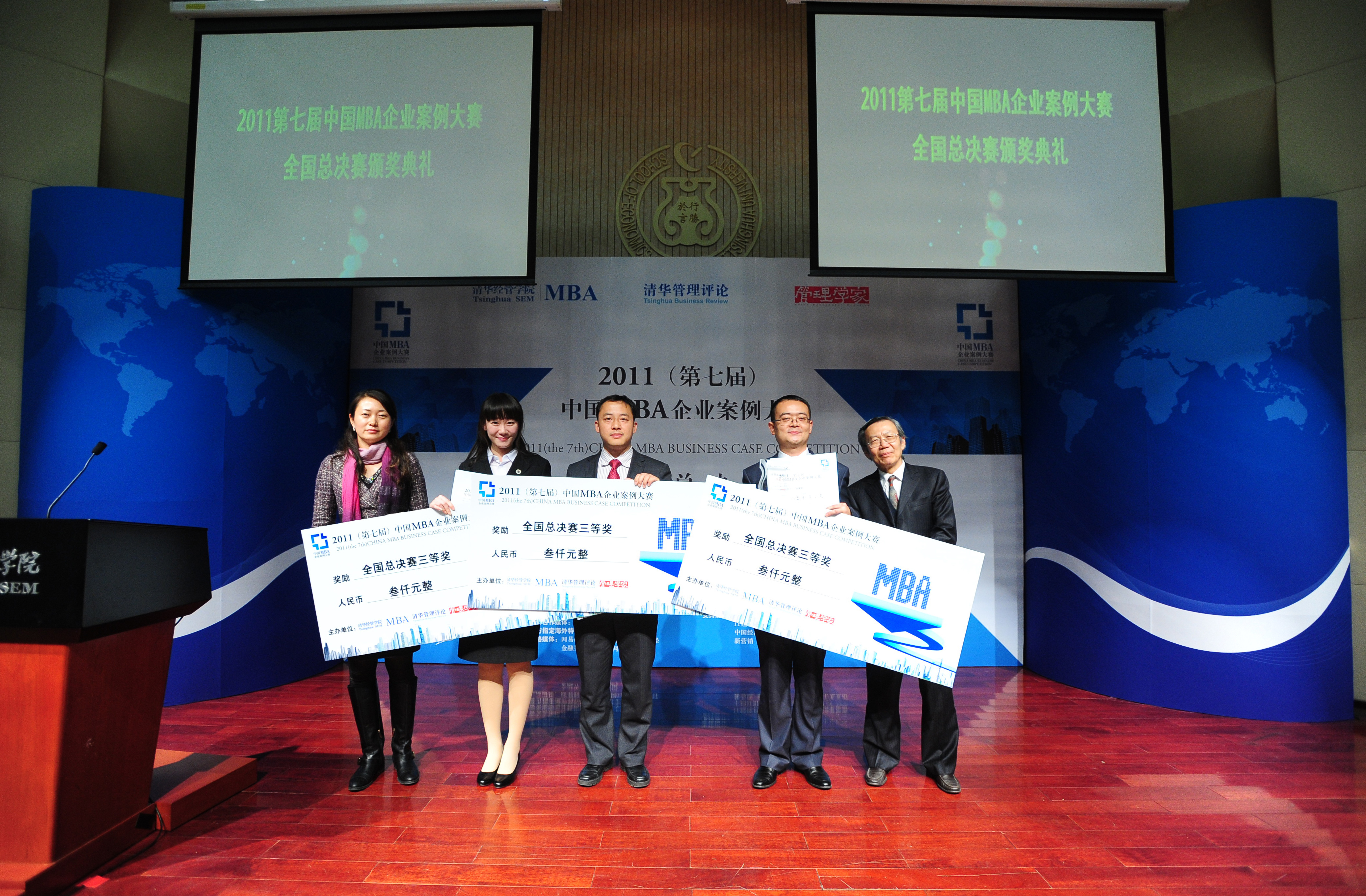 北京邮电大学和湖南大学工业设计各自的优势在哪图片