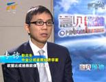彭文生:欧元紧缩计划遭市场反对
