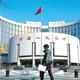 金融改革试验区任务:为中国金融改革探路