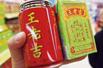 王老吉未了局:加多宝强攻红罐效果年内或见分晓
