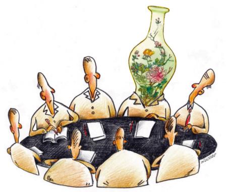 股市观察:上市公司独立董事是特权阶层福利吗