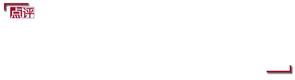 新浪理财排行_银行理财产品排行榜-周榜(第153期)_新浪财经_新浪网
