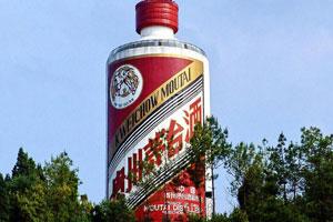 茅台申请国酒商标众酒企反对 专家称或集体炒作