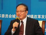 中国国际经济交流中心魏建国