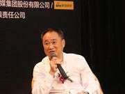 中南传媒董事长龚曙光