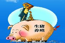 企业跨界养猪为哪般