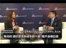 黄埔再生资源利用有限公司董事长陈光标