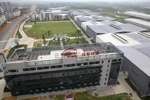 中海阳能源集团
