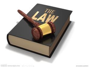 专家分析:在中国即使不召回也不用承担法律风险