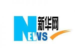 新华网:不动产统一登记绝不能成为新的审批权