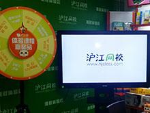 沪江网副总裁:网络教育前景在二三线市场