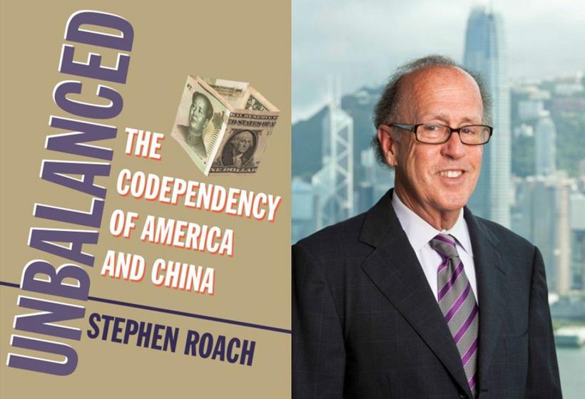 3.发布新书《失衡:后经济危机时代的再平衡》