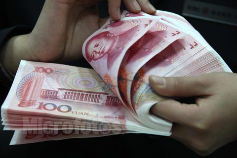 分析称降准释放资金超6000亿 外汇占款缺口尚未填平