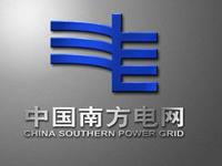 南方电网领导亲属经商办企业 办公用房豪华装修